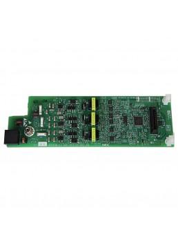 NEC IP7WW-3COIDB-C1