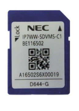 NEC IP7WW-SDVML-C1