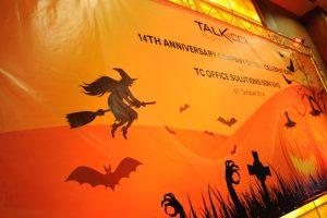 LR_20141031-TalkCom_14th_Anniversary_Traders-020